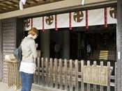 【信州3大パワスポ】戸隠神社奥社~神様に祈りが届きますように・・~