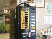 <ドトールコーヒー・カップコーヒー販売機>1階ロビーに設置しております。