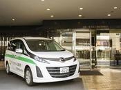 <無料送迎サービス>JR広島駅新幹線口までAM7:00~9:40の間 20分毎に運行