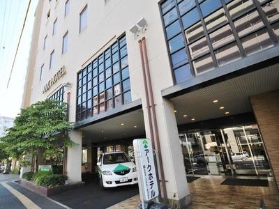 アークホテル広島駅南 -ルートインホテルズ-