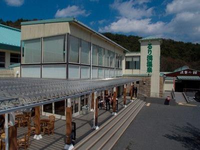 京都るり渓温泉 for REST RESORT