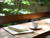 コーヒーを飲みながらゆっくりと、、