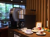 ロビーでは、コーヒーや紅茶が無料でお召し上がりいただけます。