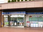 【ローソン】24時間営業/年中無休 客室への配達サービスも承っています。