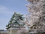 名古屋城(Nagoya Castle)地下鉄東山線「栄駅」乗換→地下鉄名城線「市役所駅」下車徒歩5分