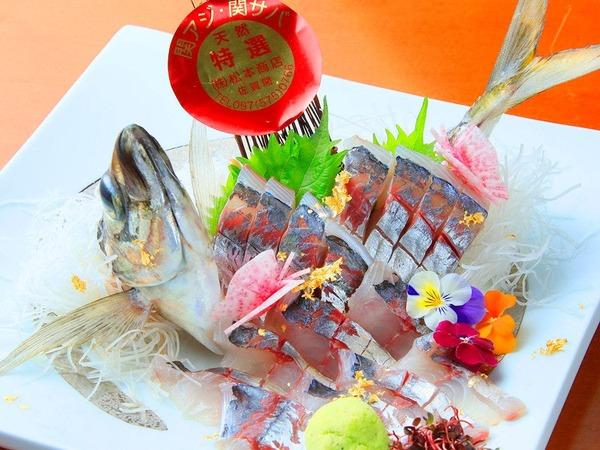 旬の関アジまたは関サバをご賞味ください