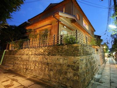 Small Luxury 京都 石塀小路 龍吟