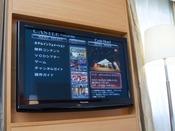 【大型液晶テレビ】全室32~42インチの大画面テレビを設置しております。VODシステム導入。