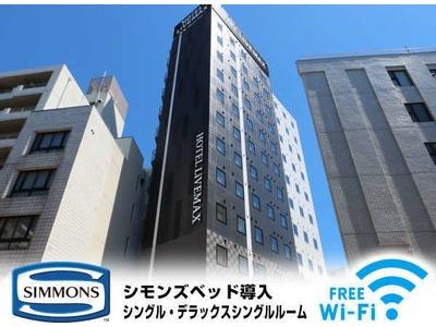 ホテルリブマックス高田馬場駅前