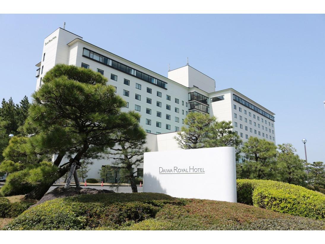 ホテル&リゾーツ 佐賀 唐津 -DAIWA ROYAL HOTE...