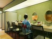 【白鷺の湯】パウダールームにてごゆっくりお支度くださいませ。