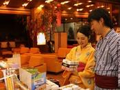 【ロビー】お土産処 -富山県の特産品や楽しいバライティグッズなど。お土産は全国に発送いたします。-