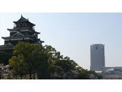 【広島城】ホテルより徒歩約5分。朝のお散歩にもおすすめです。