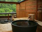 【露天風呂付客室 陶】黒部峡谷の四季の香りに包まれ景観も温泉もあなただけのもの。