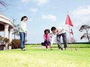 パターゴルフはお子様からお年寄りまでお楽しみいただけます。