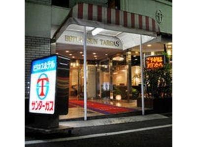 ホテルサンターガス大塚店