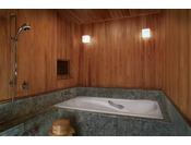 「モダン ジャパニーズ スイート」のバスルーム