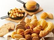 【朝食】パン/バラエティ豊かなメニューをご用意いたしました。 ※イメージ