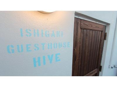 Ishigaki Guesthouse HIVE