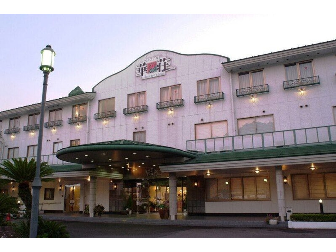 ホテル華の荘