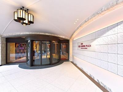 Ana クラウン プラザ ホテル 長崎