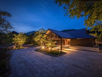 山の神温泉 別墅 清流館