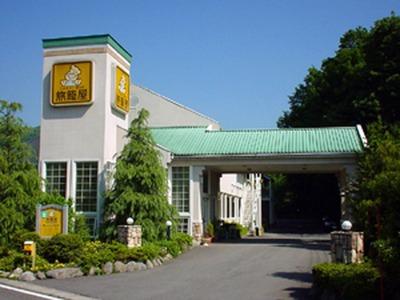 ファミリーロッジ旅籠屋・日光鬼怒川店