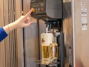 リニューアル客室ではなんと、お部屋でビールが飲み放題!サーバーから入れたてをグィッと♪