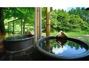 【川の湯「信楽焼陶器風呂」】※源泉100%掛け流しです。温泉本来の泉質を存分にご満喫ください