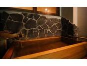 【南部の湯「檜風呂」】 ※岩露天風呂の脇には、古代檜風呂もございます。温泉と言えば檜風呂という方に評判です。