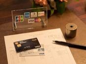 【チェックアウトご精算】クレジットカードのお取り扱いは、一括払いのみとなります。