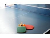 【卓球コーナー】※売店にて受付、ご料金は無料サービス!(ご宿泊者限定となります)