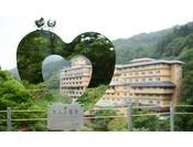 結びの宿 愛隣館は「恋人の聖地サテライト」(NPO法人地域活性化支援センター選定)です。