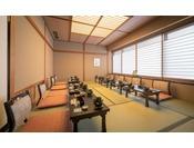 【料亭「花の都」】※全7室の、個人のお客様向けのお食事会場です