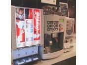 ゲストラウンジではコーヒーとソフトドリンクは24時間フリードリンク、スープバーは朝食時のみです。