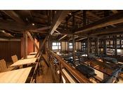 【朝食会場】京町家を改装した店内 / お2階からは町屋の天井の梁がご覧いただけます*