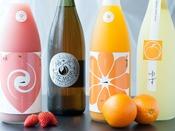 お酒が苦手な方には静岡限定のあらごしみかんとふんわりいちごなどの果実酒がおすすめです