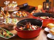 【王様のビュッフェ冬】ストウブ料理など一例