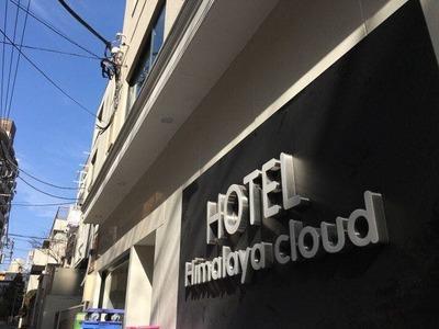 ヒマラヤクラウドホテル
