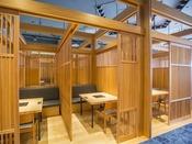 JAPANESE RESTAURANT URARAKA 半個室席