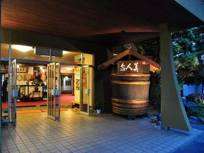 日本三美人の湯 湯元湯の川