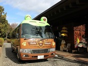ご送迎をはじめ、伊豆高原の観光ルートも周っています♪