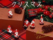 **クリスマス(イメージ)