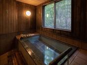 家族で楽しむ貸切風呂「和みの湯」赤ちゃんでも安心して入れる、優しい泉質のお風呂です♪