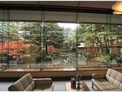 〈秋の庭園とロビー〉秋のロビーから美しく紅葉した庭園の景色がお愉しみ頂けます。ご滞在中は、ごゆっくりとお過ごし下さい。