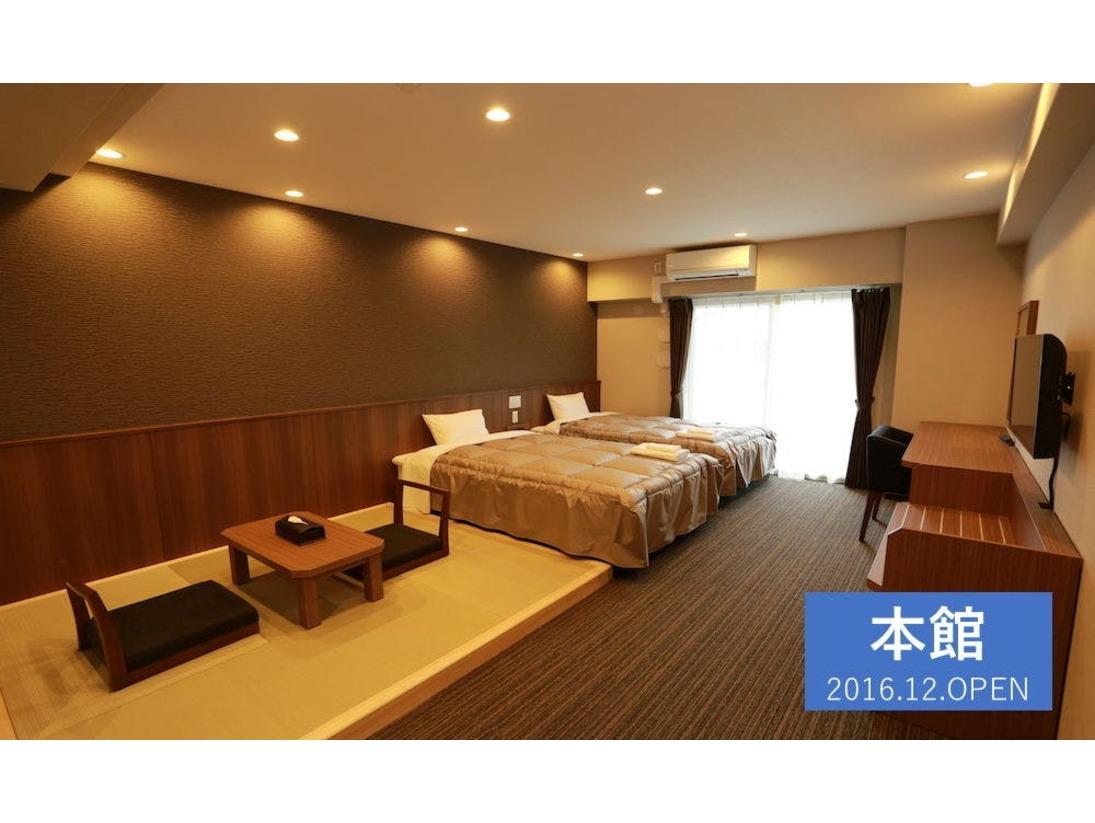 【ツイン和洋室】35平米・定員5名。カップル、友人同士、家族同室で宿泊可能