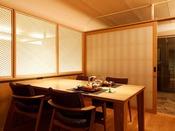 【新客室】7F温泉露天風呂付き特別室ダイニングルーム