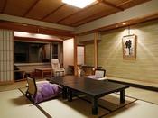 【リニューアル客室】9F温泉露天風呂付き特別室(部屋食)