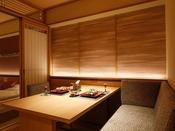 【リニューアル客室】和室ダイニングルーム