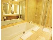 【特別フロア】プルミエールスイート(189平米)バスルーム